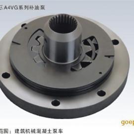 力士乐A4VG180补油泵