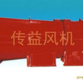 淄博矿用风机|淄博矿用对旋轴流通风机