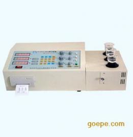 黄铜成分测定仪,铝材材质化验设备,铜合金元素分析仪器,铜材化验