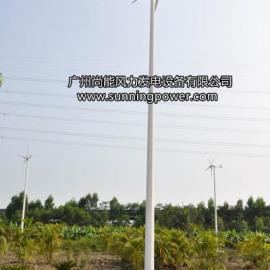 家用风能发电机