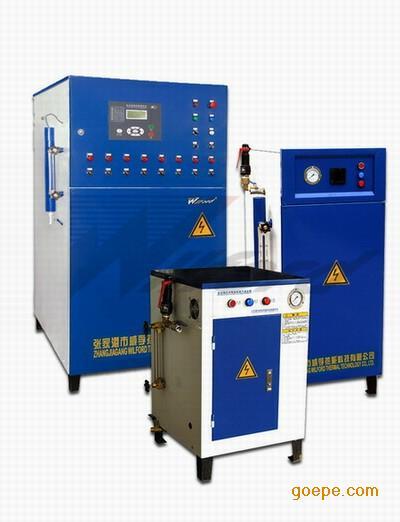 苏州名牌电蒸汽锅炉节能型