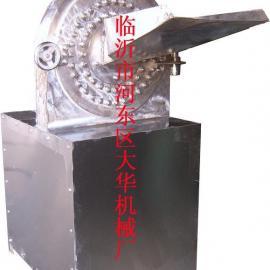 大型不锈钢粉碎机
