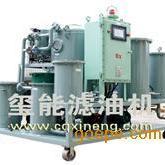 河北汽轮机油净化装置-汽轮机油滤油机供应