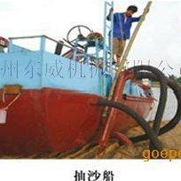 销售抽沙船