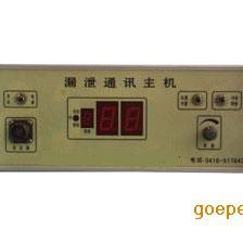 矿用漏泄人车信号-地面用漏泄通讯主机