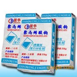 聚丙烯酸�c