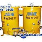 310D柴油超级节油器