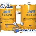 THY-310C柴油超级节油器 201010