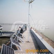 风光互补发电系统价格