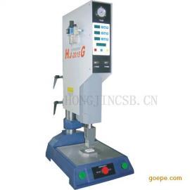 超声波标准熔接机