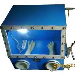 惰性气体操作箱 氩气操作系 氮气操作箱 氦气操作箱