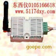 #无线接收器*