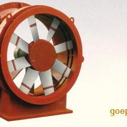 K40矿山轴流通风机