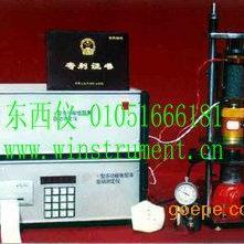 #多功能电阻率自动测定仪*