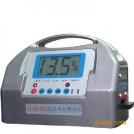 LDS-5G型快速水分测定仪*LDS-5G型电脑水分测定仪