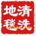 上海地毯清洗服务