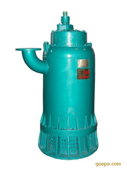 山东五星BQS160kw矿用隔爆型排山潜水电泵