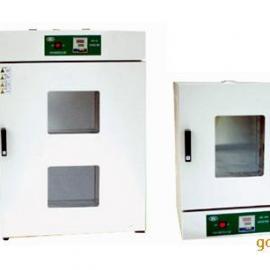 湛江电热鼓风干燥箱 智能型电热鼓风干燥箱价格