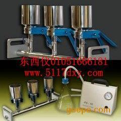 #全不锈钢薄膜过滤器(四联带泵)*