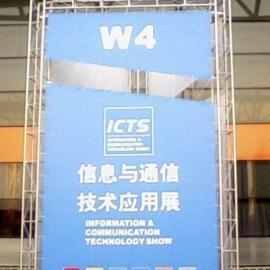 上海展��保��公司
