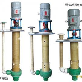 工程塑料液下渣浆泵