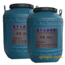 D301大孔弱碱性苯乙烯系阴离子交换树脂