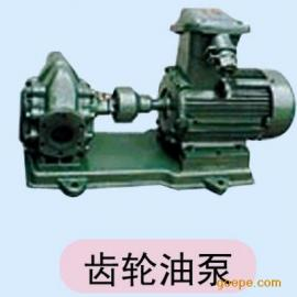 2CY、KCB�X�式�油泵�S家�r格