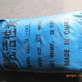 椰壳活性炭-椰壳活性炭厂家,成都净水活性炭批发