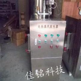 供应食品杀菌用电蒸汽锅炉