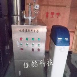 医用电加热蒸汽发生器,消毒灭菌用蒸汽发生器设备