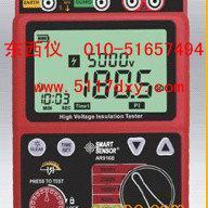 #绝缘电阻测试仪*