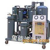 供应液压油净油机|液压油真空滤油机