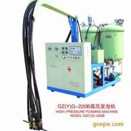 天津旭迪TJXDG-220B高压发泡机