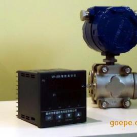 防爆型数字真空计 VR-208C-FB