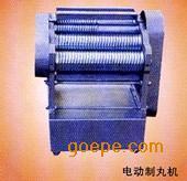 DZW型电动制丸机中药制丸机全自动制丸机
