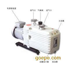 D30C、D40C莱宝真空泵、莱宝双级旋片泵批发价