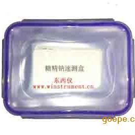 #糖精钠快速检测试剂盒*