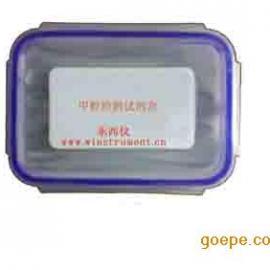 #甲醇检测试剂盒*