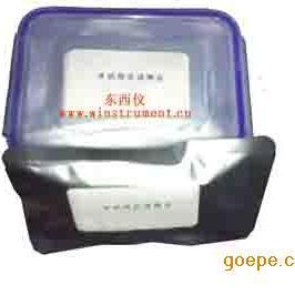 #亚硝酸盐快速检测试剂盒*