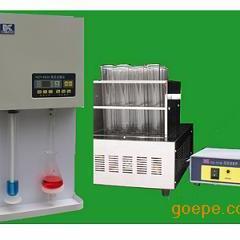 全自动定氮仪(蛋白质测定仪)