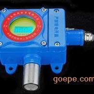 乙腈报警器,乙腈气体报警器