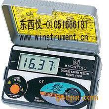 #接地电阻测试仪*