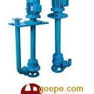 YW型双管液下排污泵│不锈钢液下排污泵│立式液下污水泵