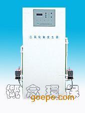 宜兴二氧化氯发生器