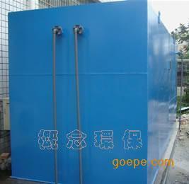 中水回用设备供应