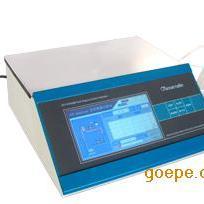 TOC检测仪-生化制药化工检测化验设备