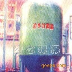 渣水分离器