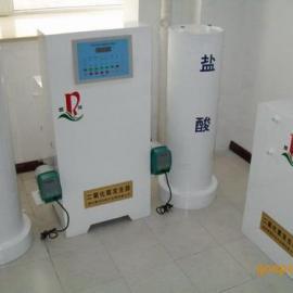 负压二氧化氯发生器新颖设备