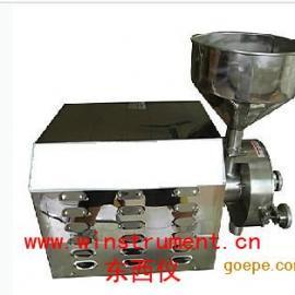 #实验室小型打浆机*