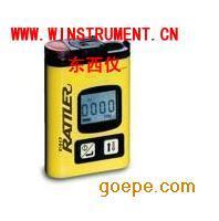 #便携式硫化氢检测仪/便携式H2S检测仪*